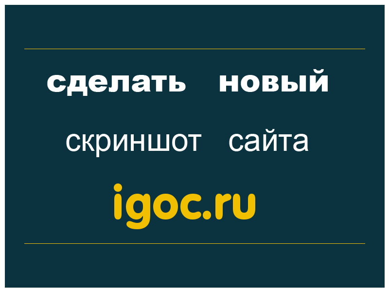 gocc Looking for online definition of gocc or what gocc stands for gocc is listed in the world's largest and most authoritative dictionary database of abbreviations and acronyms.